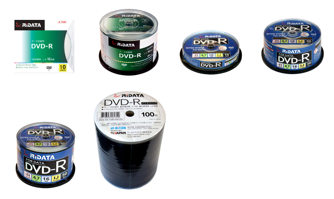 DVD-R For Data